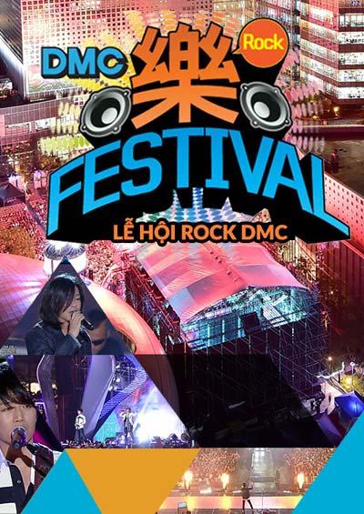 DMC 2016: Lễ hội Rock