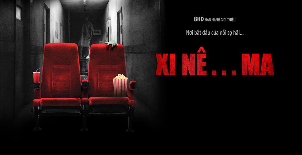 Xine...ma