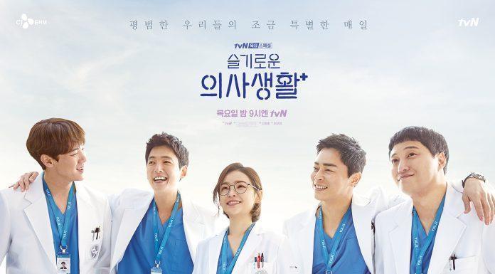 'Hospital Playlist 2' hút khán giả